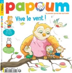 Papoum |