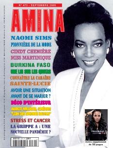 Amina Archives  