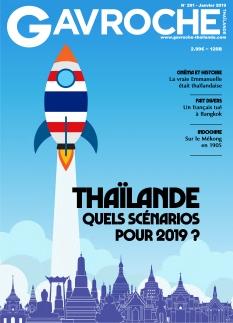 Gavroche Thaïlande |