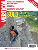 Vertical magazine UK