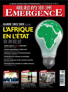 Emergence |