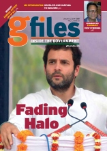 Gfiles India