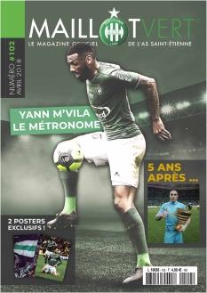 Maillot Vert |