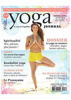 Yoga Journal |