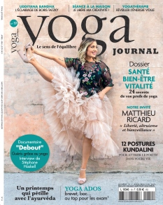 Yoga Journal |