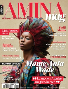 Amina Mag |