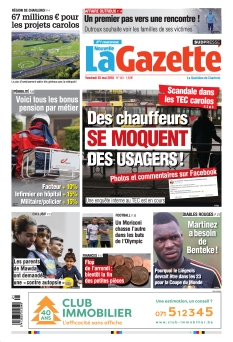 La Gazette |