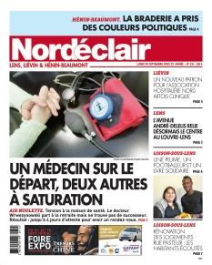 Nordéclair Lens |