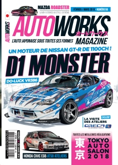 Autoworks |