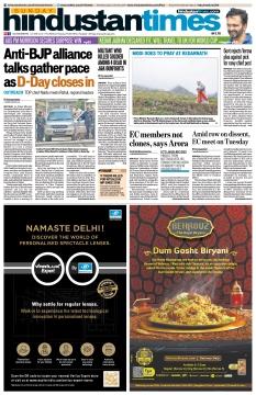 HT Delhi |