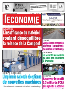 L'Economie Cameroun |