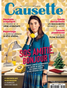 Causette |