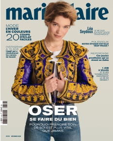 Marie Claire |